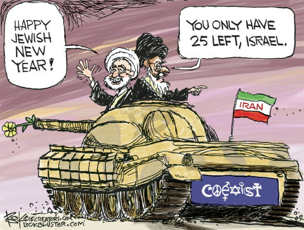 Happy Jewish New Year! You only have 25 left, Israel. Iran. (Coexist).