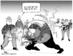 Chip Bok  Chip Bok's Editorial Cartoons 2006-08-10 law enforcement