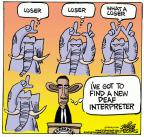 Mike Peters  Mike Peters' Editorial Cartoons 2013-12-13 Obama administration